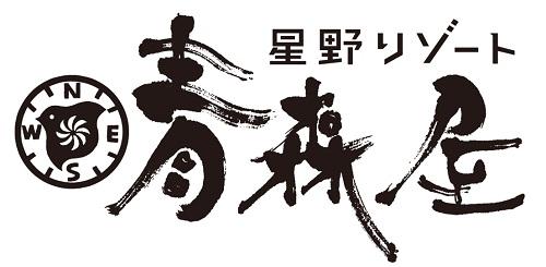 호시노 리조트(주식회사 미사와오이라세 관광개발)