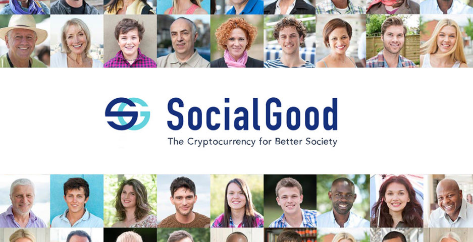 Social Good Foundation